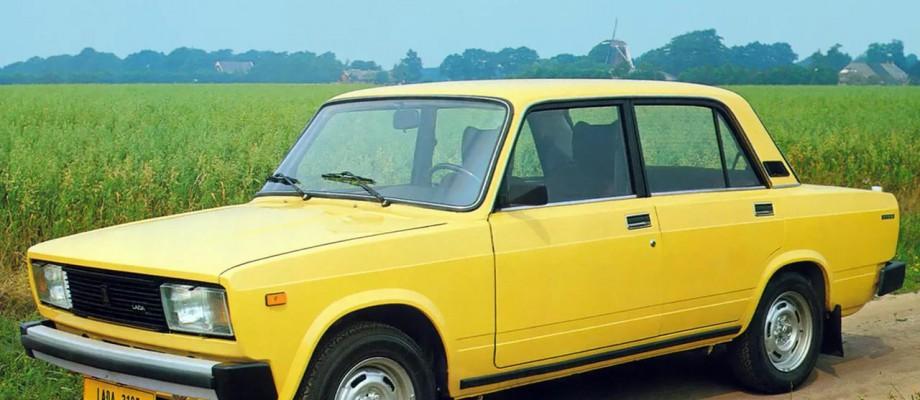Сальник ВАЗ 2105